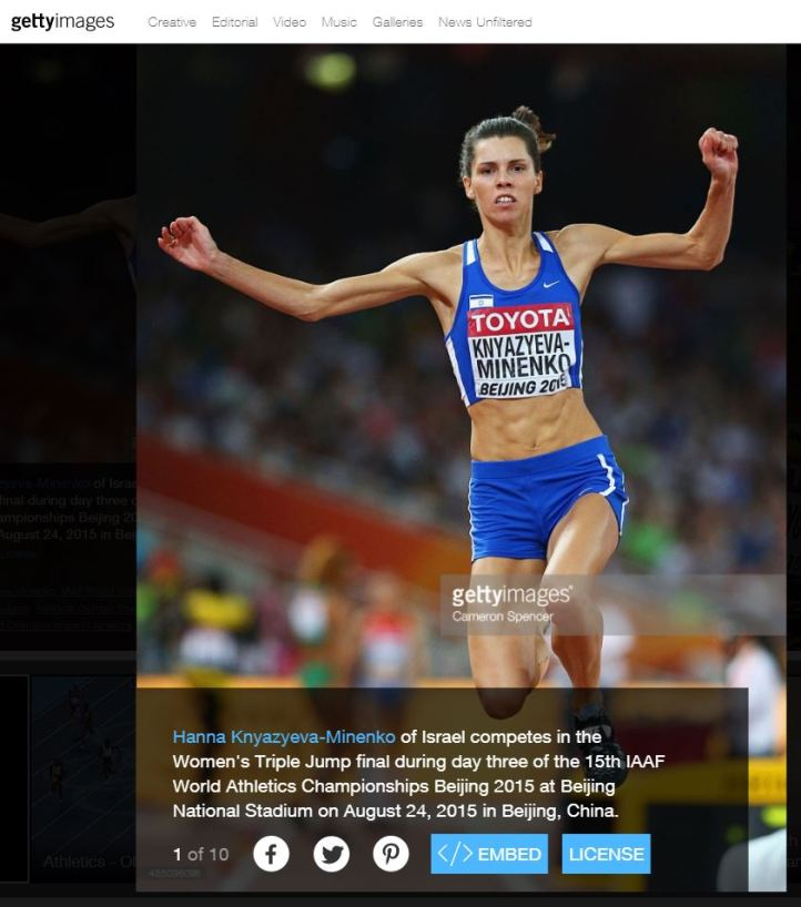 Lähde: http://www.gettyimages.fi/detail/news-photo/hanna-knyazyeva-minenko-of-israel-competes-in-the-womens-news-photo/485096098#hanna-knyazyevaminenko-of-israel-competes-in-the-womens-triple-jump-picture-id485096098